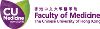 香港中文大學醫學院 Faculty of Medicine The Chinese University of Hong Kong